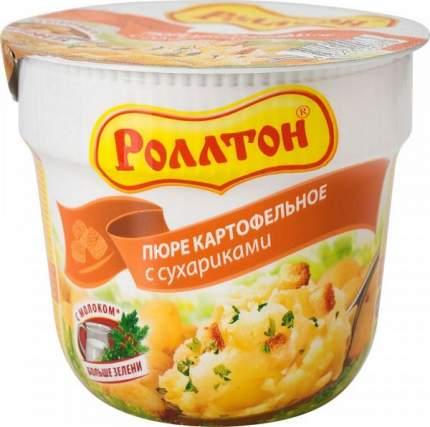 Пюре картофельное Роллтон с сухариками 40 г