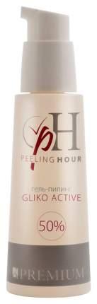 Пилинг для лица Premium Peeling Hour Glico Active 50% 200 мл