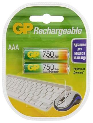 Аккумуляторная батарея GP HR03-750-2BL 2 шт