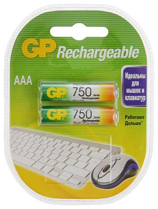 Аккумулятор GP HR03-750-2BL 2 шт