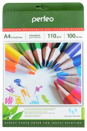 Фотобумага для принтера Perfeo PF-GLA4-110/100 Белый