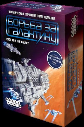 Настольная игра HOBBY WORLD Борьба за галактику