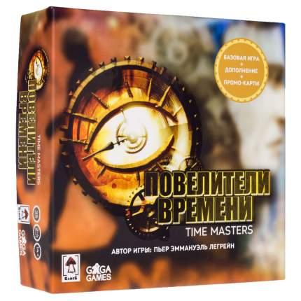 Настольная игра GaGa Повелители времени УТ-00103242