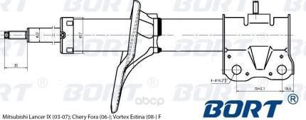Амортизатор подвески BORT G22250119
