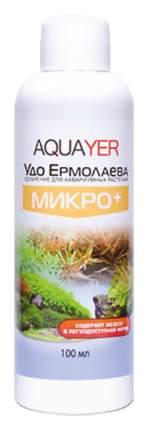 Удобрение для аквариумных растений Aquayer Удо Ермолаева МИКРО+ 100 мл