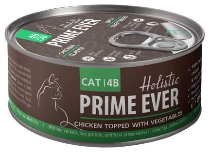 Консервы для кошек Prime Ever цыпленок с овощами в желе 80 г