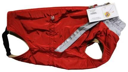 Жилет для собак Зоофантазия женский, красный, длина спины 58 см