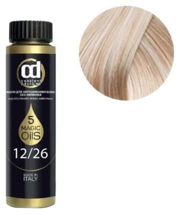 12,26 Cd масло для окрашивания волос, специальный блондин пепельно-розовый olio colorante