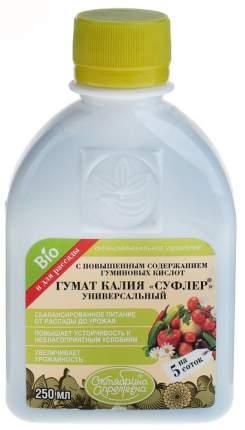 Органоминеральное удобрение Октябрина Апрелевна Гумат калия Универсальный 220680 250 мл