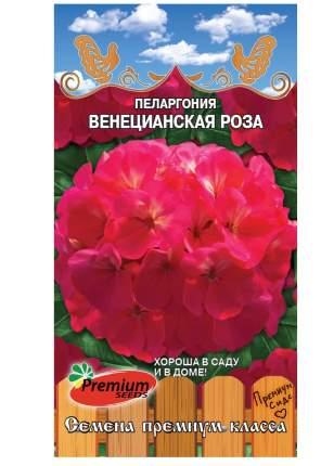 Семена Пеларгония крупноцветковая Венецианская роза, 5 шт, Premium seeds