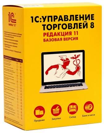 Офисные программы 1С Управление торговлей 8 Базовая версия
