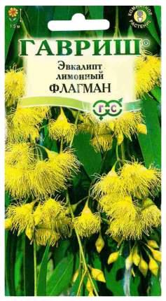 Семена Эвкалипт лимонный Флагман, 0,05 г Гавриш