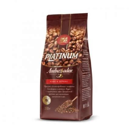 Кофе в зернах Ambassador platinum 250 г