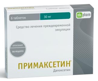 Примаксетин таблетки, покрытые пленочной оболочкой 30 мг 6 шт.