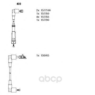 Комплект высоковольтных проводов BREMI 403