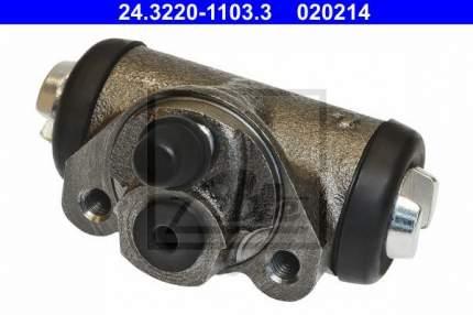 Тормозной цилиндр ATE 24322011033