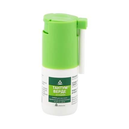 Тантум Верде спрей 0,255 мг/доза 30 мл
