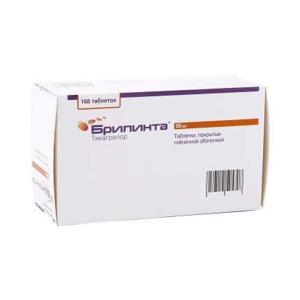 Брилинта таблетки 90 мг 168 шт.