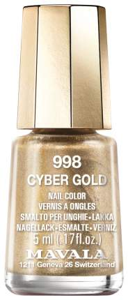 Лак для ногтей MAVALA Switzerland Cyber Chic Mini Color Nail Polish 998 Cyber Gold 5 мл