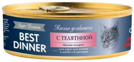 Консервы для кошек Best Dinner Super Premium, телятина, 100г