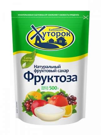 Фруктоза Бабушкин Хуторок натуральный фруктовый сахар 500 г