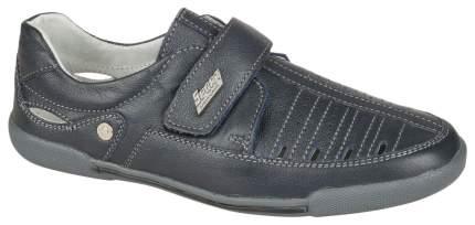 Туфли детские Mursu синий р.36