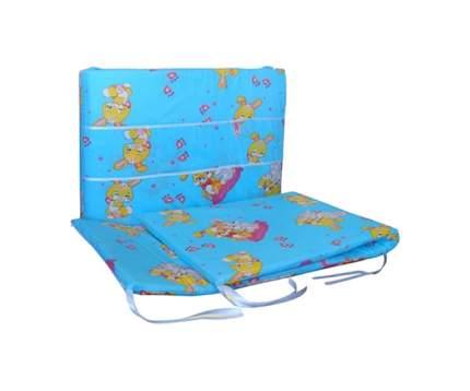 Бортик в кроватку для новорожденного Крошкин дом Лента голубой