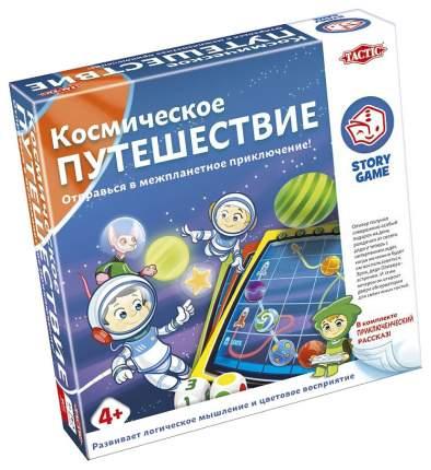 Настольная игра Tactic Games Космическое путешествие
