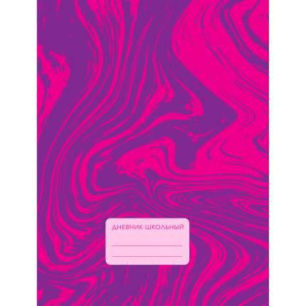 """Дневник """"Фиолетово-розовый"""" (А5, 48л, 5-11 класс), ДУ194812"""