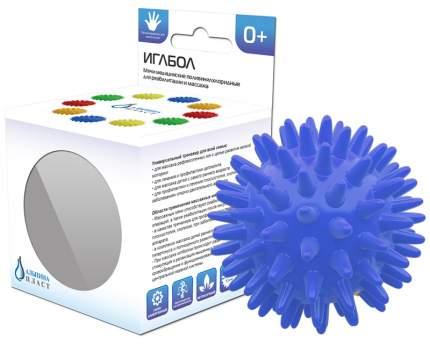 Мяч массажный Альпина Пласт Иглбол, синий, 6,5 см
