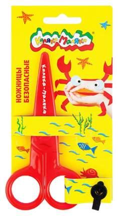 Детские безопасные ножницы Каляка-Маляка 12,4 см НПКМ