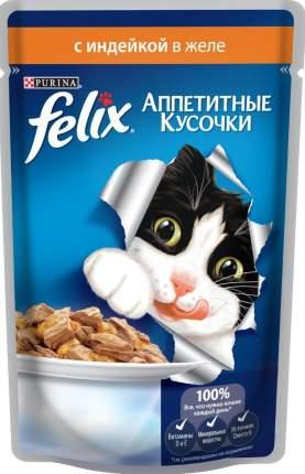 Влажный корм для кошек Felix Аппетитные кусочки, индейка, 24шт, 85г