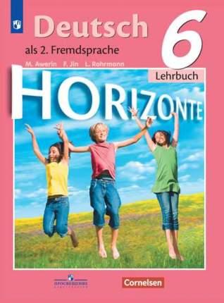 Аверин, Немецкий Язык, Второй Иностранный Язык, 6 класс Учебник