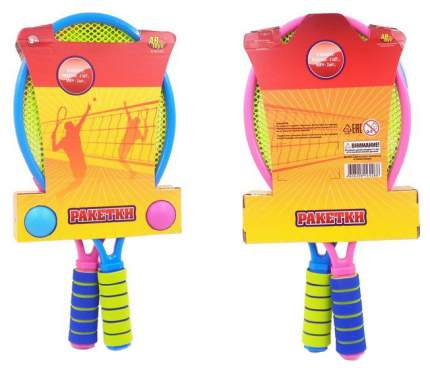 Игра активная ABtoys Теннис S-00155