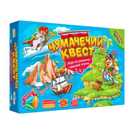 Настольная игра Dojoy Чумачечий квест серия Фефекты фикции
