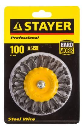 Дисковая кордщетка для дрелей, шуруповертов Stayer 35115-100