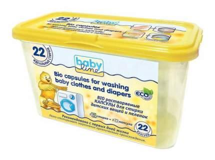 Капсулы для стирки Babyline для детских вещей и пеленок 22 штуки