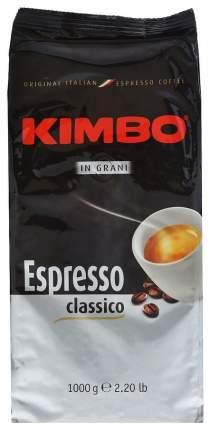Кофе в зернах Kimbo grani espresso classico 1000 г
