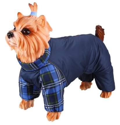 Комбинезон для собак DEZZIE размер XL женский, синий, длина спины 47 см