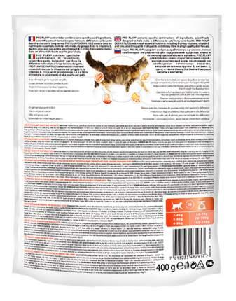 Сухой корм для кошек PRO PLAN Derma Plus, для чувствительной кожи, лосось, 0,4кг