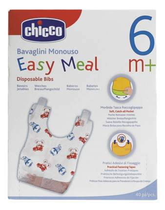 Нагрудник детский одноразовый Chicco Easy Meal, 40 шт.