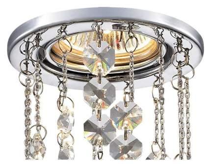 Встраиваемый светильник Novotech Ritz 369793