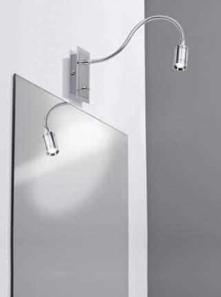 Подсветка для зеркал Paulmann Zylindo 99068