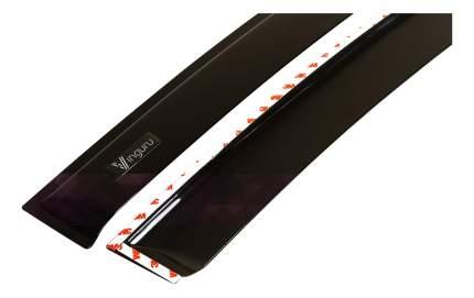 Дефлекторы на окна Vinguru для Skoda (AFV55713)
