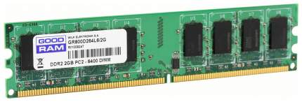 Оперативная память Goodram GR800D264L6/2G