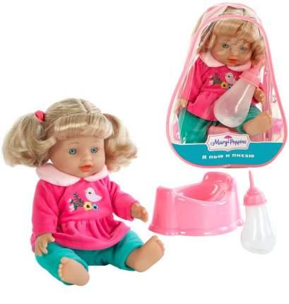 Кукла Mary Poppins Лизи с аксессуарами пьет писает 30 см 451225