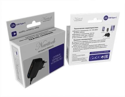 Сетевое зарядное устройство Navitoch USB Type-C 2A Black