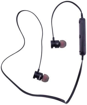 Беспроводные наушники Ipipoo iL93BL Black