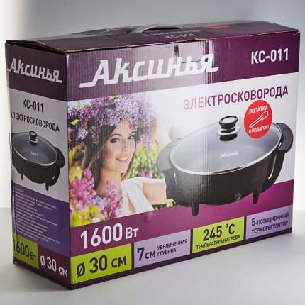 Электросковорода Аксинья КС-011