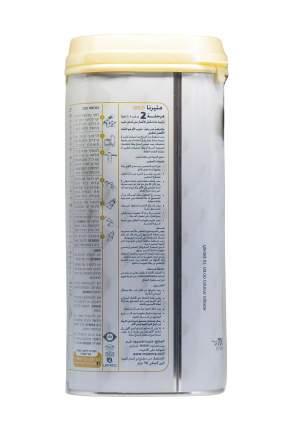 Молочная смесь Materna GOLD HM-O от 6 до 12 мес. 700 г